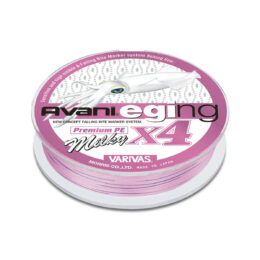 VARIVAS Avani Eging Milky Pink 4 fishing