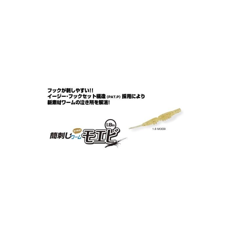 kanzashi worm ami 13 12